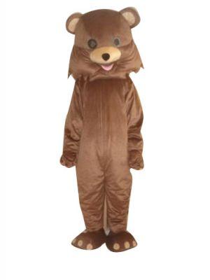 Brown Smile Lion Mascot Costume