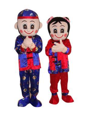 Golden Boy & Jade Maiden in Tang 2 Mascot Costume