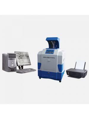 Electrophoresis Gel Documentation & Analysis System WD-9413A