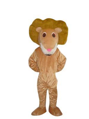 Long Nose Lion Mascot Costume