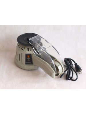 Electric Tape Dispenser Automatic Tape Cutting Machine ZCUT-2, US Free Shipping