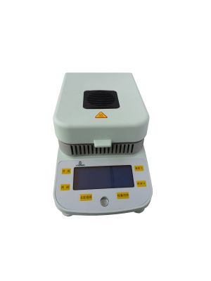 Moisture Meter Analyzer DSH-50-10 FOR Grain Mineral Food Mineral 10mg